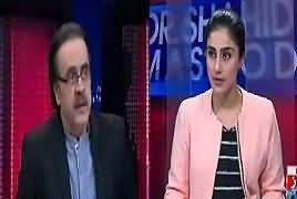 Live With Dr Shahid Masood (Badmashia Vs Riasat) – 22nd November 2017