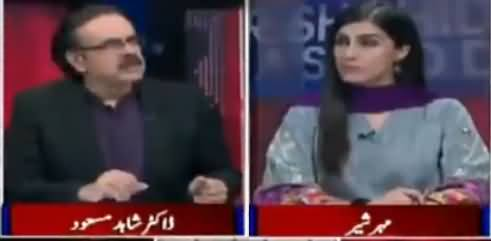 Live With Dr Shahid Masood (Badmashia Vs State) – 25th June 2018