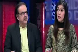 Live With Dr Shahid Masood (Balochistan Ke Baad) – 9th January 2018