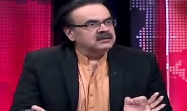 Live With Dr Shahid Masood (Band Gali Ke Musafir) – 18th February 2018