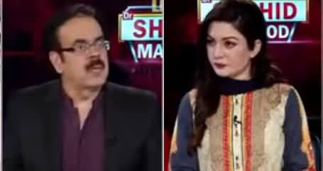 Live with Dr. Shahid Masood (Band Gali Ke Musafir) - 9th May 2019