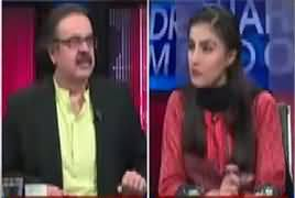 Live With Dr Shahid Masood (Banners Against Nawaz Sharif) – 23rd July 2017
