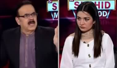Live with Dr. Shahid Masood (Bare Kahan Hain?) - 4th August 2020