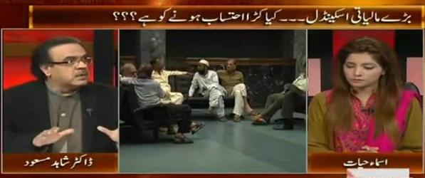 Live With Dr. Shahid Masood (Barey Maliyati Scandals, Karra Ehtisab Hone Ko Hai) - 5th January 2016
