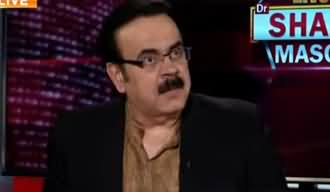 Live with Dr. Shahid Masood (Bari Jang Ki Tayyarian) - 21st March 2020