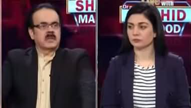 Live with Dr. Shahid Masood (Bashir Memon, Jahangir Tareen) - 29th April 2021