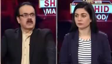 Live with Dr. Shahid Masood (Bashir Memon, Jahangir Tareen) - 29th April 2021