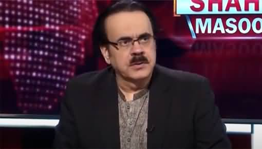 Live with Dr. Shahid Masood (Bashir Memon's Allegations) - 28th April 2021