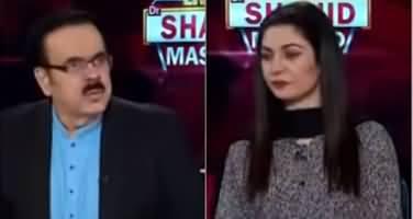 Live with Dr. Shahid Masood (Bayanat Ka Anbaar) - 28th July 2020