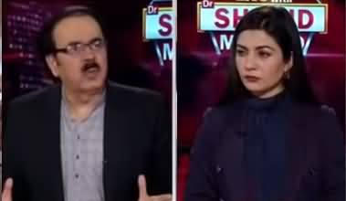 Live with Dr. Shahid Masood (Before The Final Round) - 1st March 2021