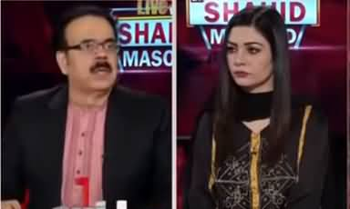 Live with Dr. Shahid Masood (Before The Storms) - 8th October 2020