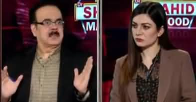 Live With Dr. Shahid Masood (Beginning of Big Wars) - 4th January 2020