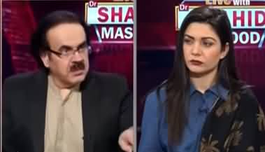 Live with Dr. Shahid Masood (Beginning of New Game) - 25th May 2021