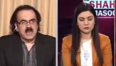 Live with Dr. Shahid Masood (Behind The Scenes) - 23rd September 2021