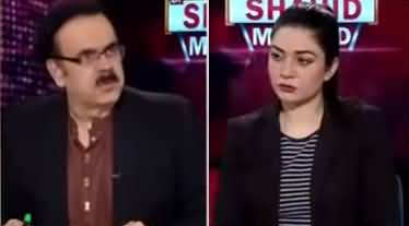 Live with Dr. Shahid Masood (Beirut Explosion, Kashmir) - 5th August 2020