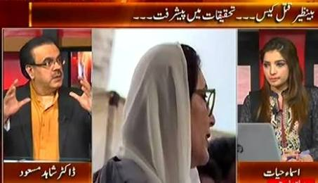 Live With Dr. Shahid Masood (Benazir Murder Case & Army Chief Address) – 2nd October 2015