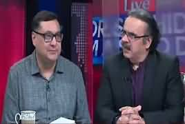 Live With Dr Shahid Masood (Betarteeb Dunya Mein Ek Insan) Part-2 – 15th July 2018