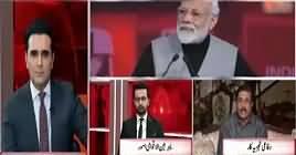 Live With Dr. Shahid Masood (Bharati Jasoos Case Ka Faisla) – 17th July 2019