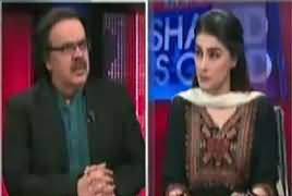 Live With Dr Shahid Masood (Zulfiqar Ali Bhutto, Panama Case) – 3rd April 2017