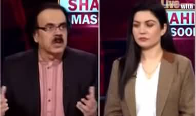 Live with Dr. Shahid Masood (Biden's Statement About Afghanistan) - 21st August 2021