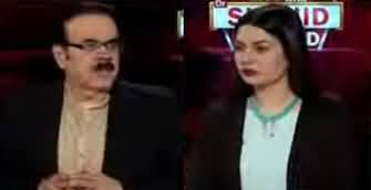 Live with Dr. Shahid Masood (Big Crisis Coming) - 9th March 2020