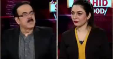 Live With Dr. Shahid Masood (Big Political Changes Expected?) - 21st January 2020