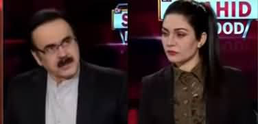 Live with Dr. Shahid Masood (Big War) - 14th May 2020