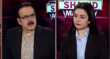 Live with Dr. Shahid Masood (Big War...) - 2nd July 2020