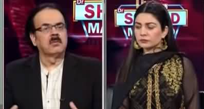 Live with Dr. Shahid Masood (Big Wars) - 14th May 2021