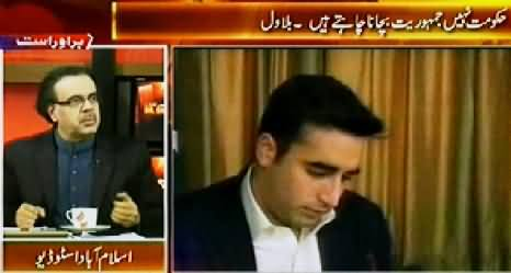 Live With Dr. Shahid Masood (Bilawal Bhutto To Start New Political Journey) - 29th September 2014