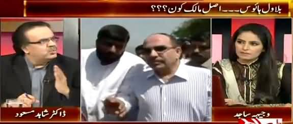 Live With Dr. Shahid Masood (Bilawal House Lahore, Who Is The Real Owner?) – 10th May 2015