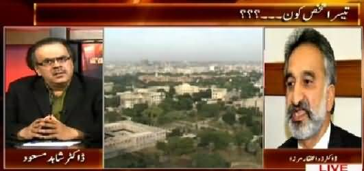 Live With Dr. Shahid Masood (Bilawal House Mein Teesra Aadmi Kaun Hai?) – 2nd May 2015
