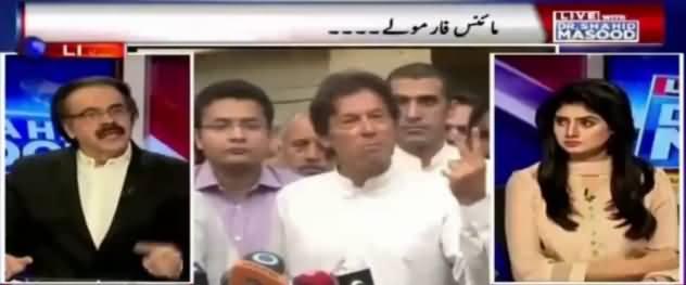 Live With Dr Shahid Masood (Bilawal Meets Fazal ur Rehman) – 7th October 2016