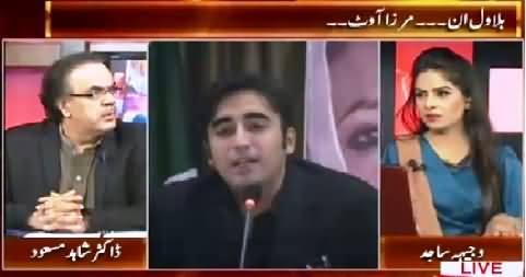 Live With Dr. Shahid Masood (Bilawal Zardari In, Zulfiqar Mirza Out) – 1st May 2015