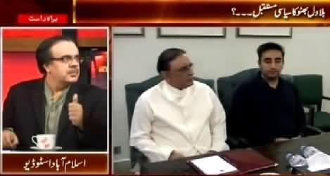 Live With Dr. Shahid Masood (Bilawal Zardari Ka Siasi Mustaqbil Kya?) – 15th February 2015
