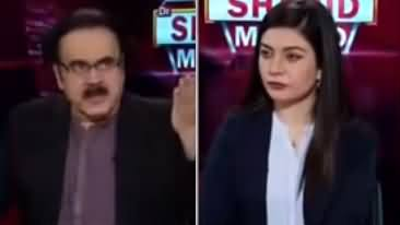 Live with Dr. Shahid Masood (Bisaat Per Nayi Chaalein) - 1st July 2020