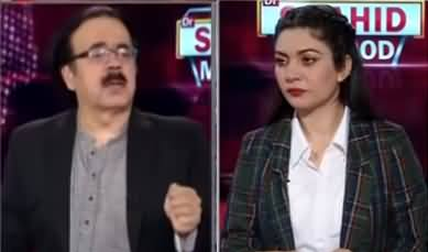 Live with Dr. Shahid Masood (Bitterness in Politics) - 13th March 2021