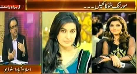 Live With Dr. Shahid Masood (Blasphemy in Geo Morning Shows and Reality of Morning Shows) – 15th May 2014