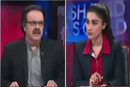 Live With Dr Shahid Masood (Blast in Parachinar) – 31st March 2017