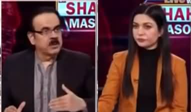 Live with Dr. Shahid Masood (Bloodshed...) - 27th October 2021