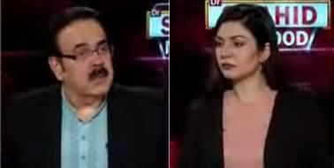 Live with Dr shahid Masood (Bohran, Afaat Aur Hum) - 6th March 2020