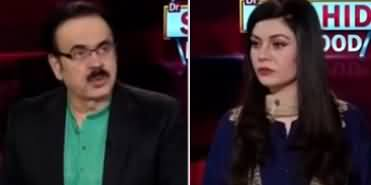 Live with Dr. Shahid Masood (Bohran Aur Ikhtalaf) - 6th May 2020