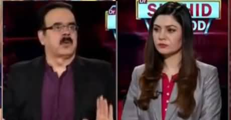 Live With Dr. Shahid Masood (Bohran Aur Khamoshi) - 29th November 2019