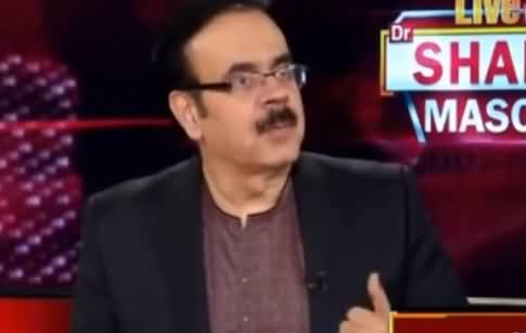 Live With Dr. Shahid Masood (Asif Zardari Arrested) - 10th June 2019