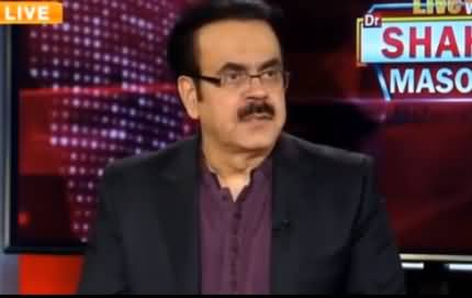 Live With Dr. Shahid Masood (Bohran Ya Tasadam) - 18th June 2019