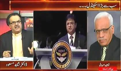 Live With Dr. Shahid Masood (BOL Network, Biggest Scandal Unmasked?) – 7th May 2015