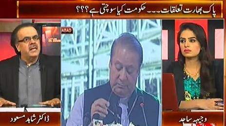 Live With Dr. Shahid Masood (Budget 2015-2016 & Pak India Relations) – 5th June 2015