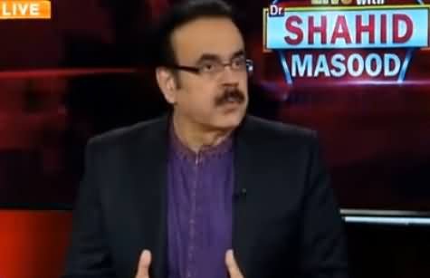 Live With Dr. Shahid Masood (Budget, Arrests And Movement) - 11th June 2019