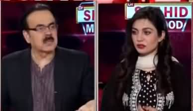 Live with Dr. Shahid Masood (By-Election, Rigging) - 21st February 2021