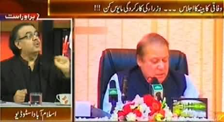 Live With Dr. Shahid Masood (Cabinet Meeting About Ministers Performance) - 6th November 2014